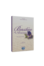 Bastao-de-Arrimo-1png