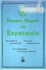 Primeiro-Manual-de-Esperanto-1png