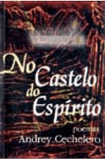 No-Castelo-do-Espirito-1png