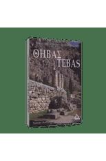 Tebas-1png