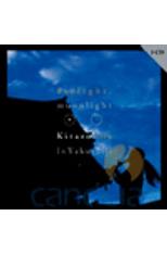 Daylight-Moonlight--Live-in-Yakushiji----2-CDs-1png