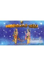 Om-Bhagavad-Gita---A-Perfeicao-do-Conhecimento-1png
